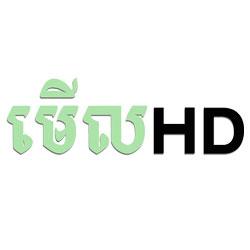 Merl HD