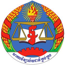 National University of Management