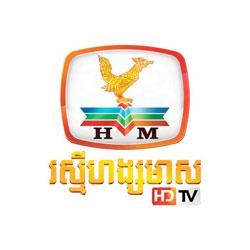 Hangmeas TV