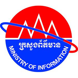 Ministry of Infomation