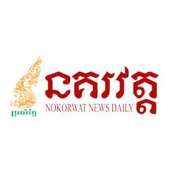 Nokorwat News