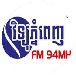 Phnom Penh FM 94