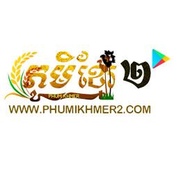 Phumi Khmer 2