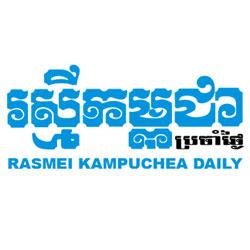 Rasmei Kampuchea Dialy