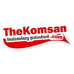 The Komsan