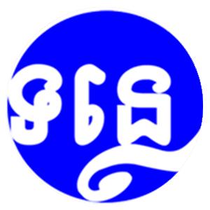 Tonle FM 102