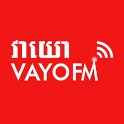 Vayo FM PP