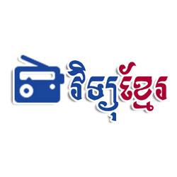 Vithyu Khmer